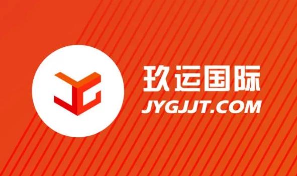 """跨境电商20年&C2B2F网站建设""""宣讲会(图1)"""
